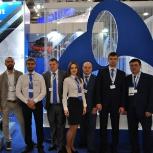 Mining world russia 2016